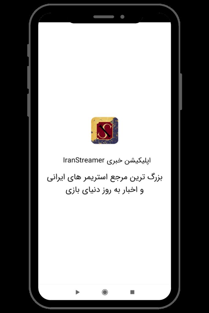 1607364006502 اپلیکیشن سایت