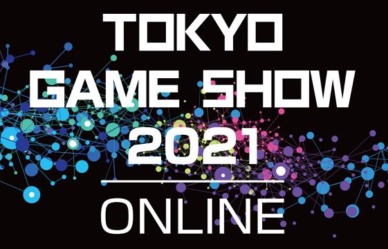 tokyo games show 2021 online رویداد Tokyo Game Show 2021 به صورت دیجیتالی برگزار خواهد شد