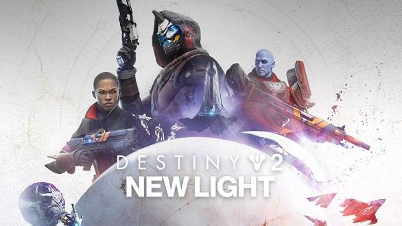 سلاح های جدیدی به بازی Destiny 2 اضافه خواهد شد